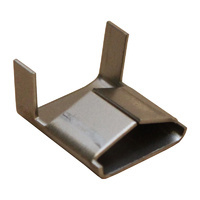Metal SEALS ZR Knock Over 19mm (Steel Strap) - Carton of 1000