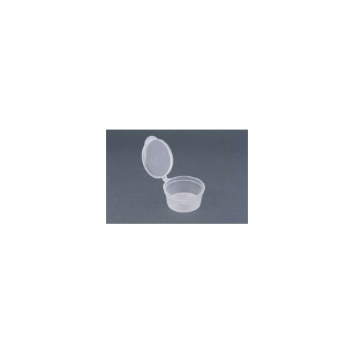 Round Sauce Container with Lid 50ml - Sleeve of 50